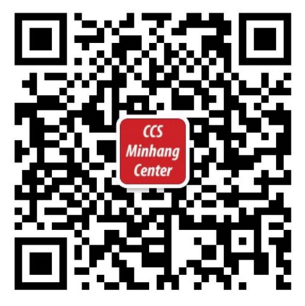 To register, scan the QR code above and send a note to CCS Minhang wechat account